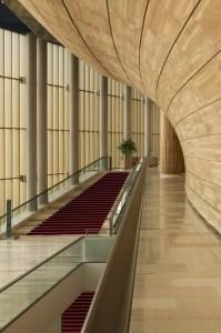 MUPA concert hall - interior